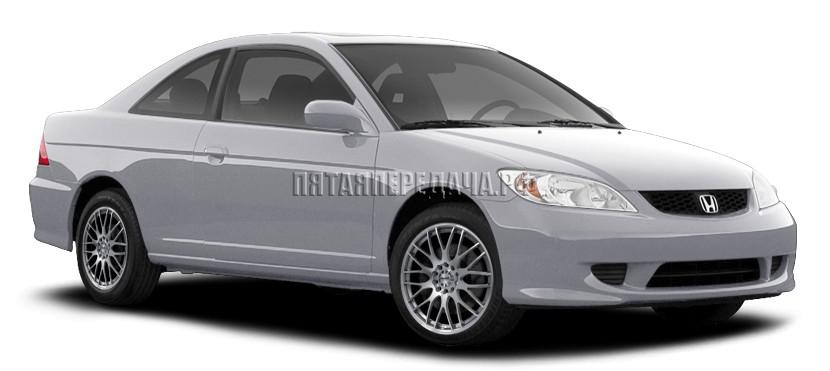Honda Civic купе VII EM2