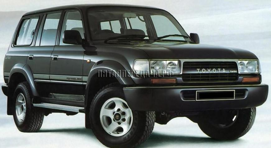 Toyota Land Cruiser V J80